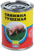 pork338_s
