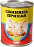 pork340_s